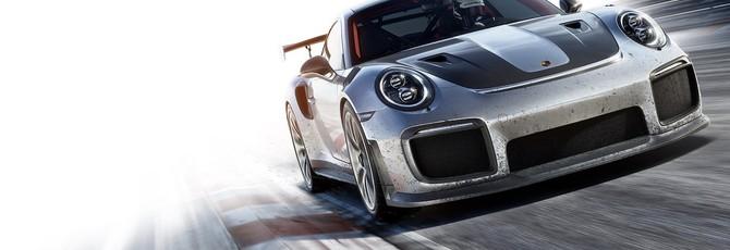 Первые детали Forza Motorsport 8