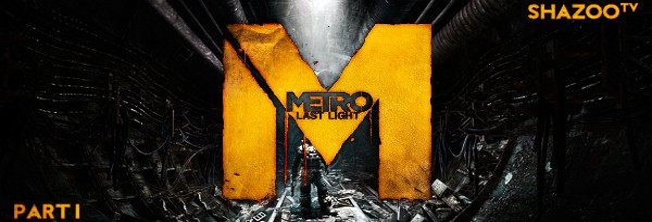 Metro: Last Light - Прямая трансляция #01