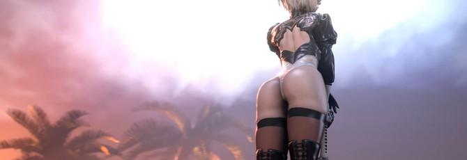 Square Enix понерфила предмет в Final Fantasy XIV, который делал попу персонажа как у 2B