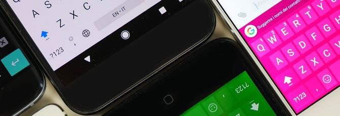 Обновление клавиатуры Google не позволяет пользователям разблокировать свой смартфон