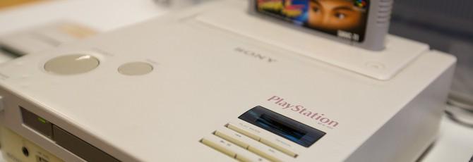 Редкая консоль Play Station от Nintendo и Sony будет выставлена на аукцион