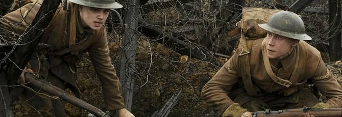 """Третий трейлер военной драмы """"1917"""" Сэма Мендеса"""