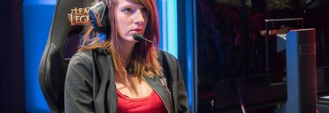 Первая киберспортсменка, попавшая на чемпионат League of Legends, умерла в возрасте 24 лет