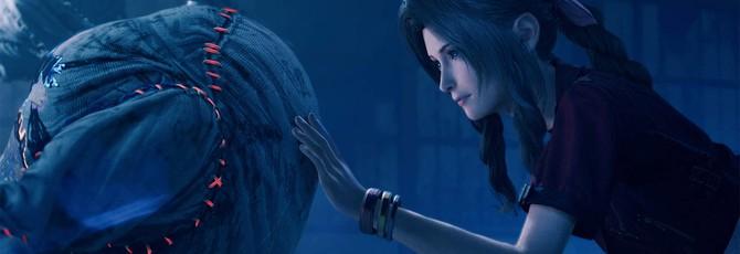 В сеть утек вступительный синематик демо Final Fantasy 7 Remake