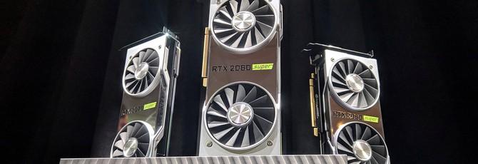 Слух: Видеокарты Nvidia 7-нм до 50% быстрее RTX Turing