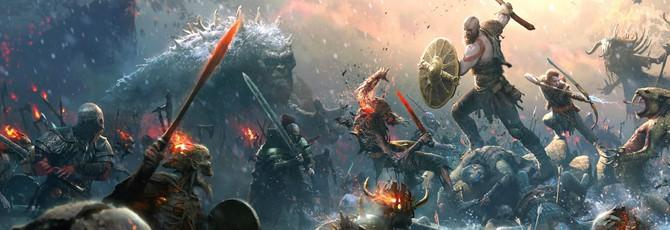 Креативный директор God of War хочет раскрыть историю встречи Кратоса и Фэй