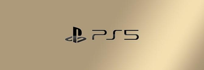 Как интернет отреагировал на анонс логотипа PS5
