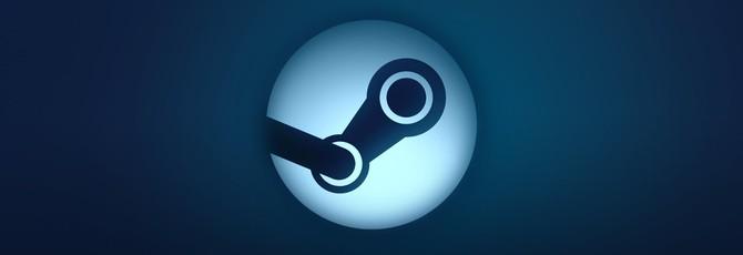SteamSpy: Прошлый год стал для Steam худшим с 2008 по количеству проданных игр
