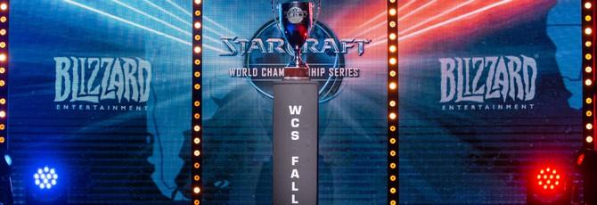 BlizzCon обойдется без финалов по StarCraft II