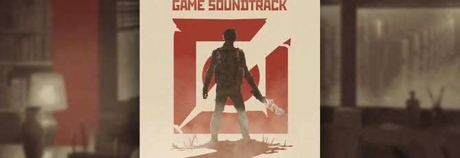 Скоро в Steam можно будет купить саундтреки отдельно от игр