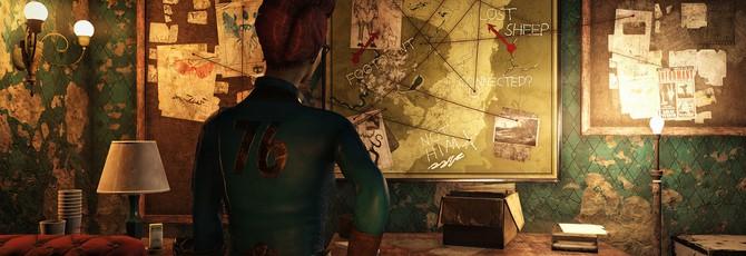 Игрок Fallout 76 сделал из своего лагеря смертельный математический тест