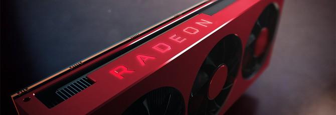 Слух: Топовая видеокарта AMD Navi будет до 30% быстрее Nvidia RTX 2080 Ti