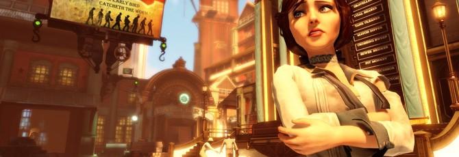 Утечка: Switch-версия BioShock: The Collection получила возрастной рейтинг