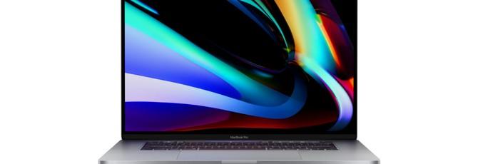 В MacBook может появиться режим высокой производительности