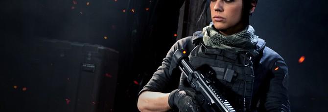 """В Modern Warfare появился """"Огневой контакт"""" в формате 3v3"""