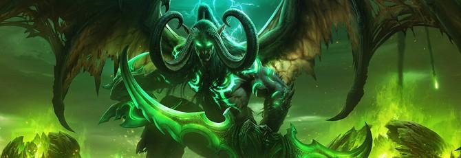 Известные россияне поздравили World of Warcraft с юбилеем
