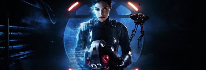 """Во втором сезоне """"Мандалорца"""" может появиться персонаж из Star Wars Battlefront 2"""