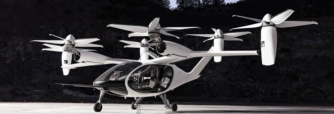 Toyota вложила $394 миллиона в летающие такси Joby Aviation