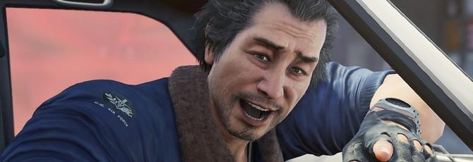 Создатель Yakuza: Серия продолжит развиваться в рамках RPG