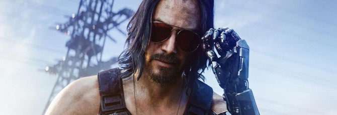 Релиз Cyberpunk 2077 перенесли на сентябрь