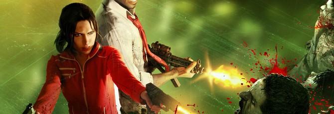 Президент HTC проболтался про выход Left 4 Dead 3 в 2020 году