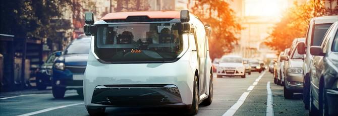 General Motors представила такси Cruise Origin без водителя