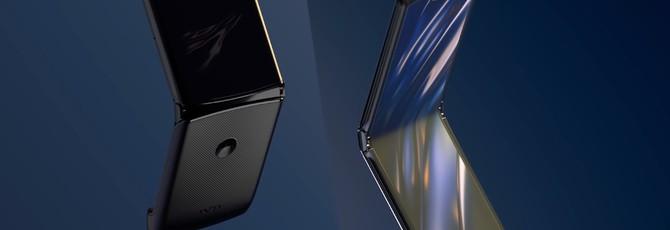 Продажи складного смартфона Motorola RAZR начнутся 6 февраля в США