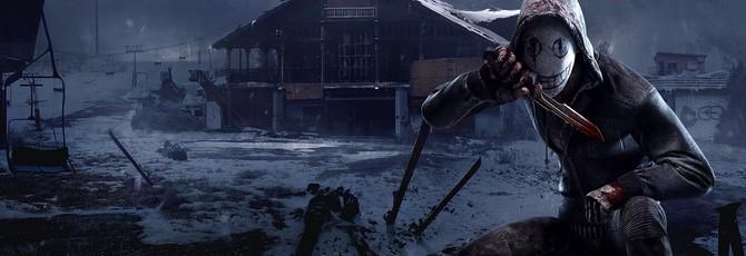 Dead by Daylight получила бесплатные выходные в Steam