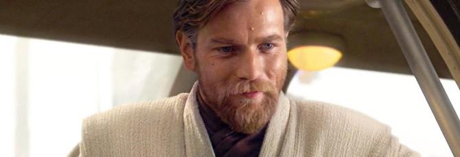 Юэн Макгрегор отрицает заморозку съемок сериала про Оби-Вана Кеноби