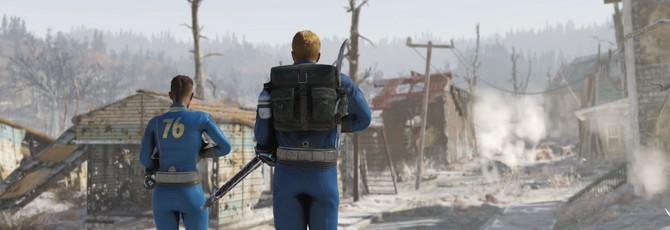 Жертвы ограблений в Fallout 76 получили свои вещи обратно