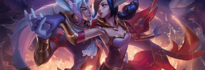 Киберспортсмены: League of Legends помогла нам в романтических отношениях