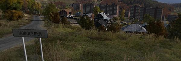 DayZ Standalone - дебютный геймплей с Е3