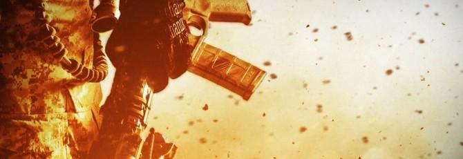 EA распускает разработчиков Medal of Honor