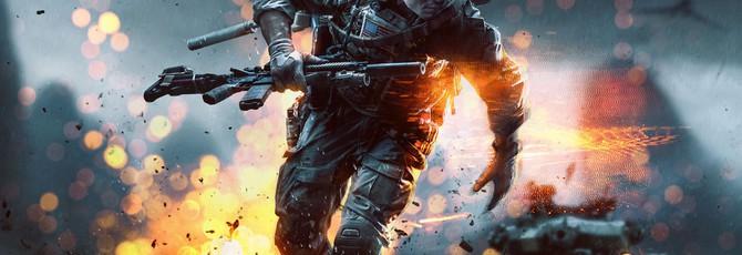 Пенсионер приглашает поиграть в Battlefield 4