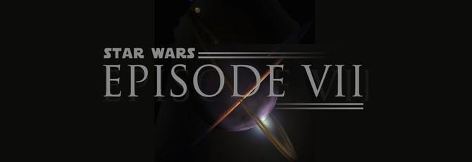 """Взятка в тысячу долларов за информацию о """"Звездных войнах 7"""" принесла свои плоды"""