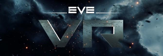Трейлер полноценной игры EVE: Valkyrie