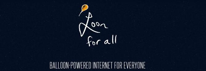 Проект облочного интернета от Google ищет тестеров в Калифорнии