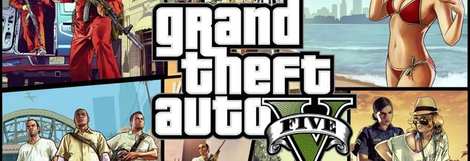 UPD:Новый трейлер GTA 5
