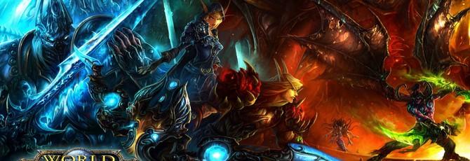 Слух: Сюжет фильма Warcraft