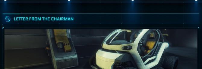 Star Citizen - Voyager Direct: первые вопросы и проблемы
