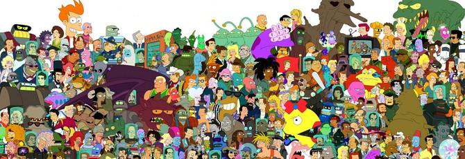 Futurama: Вот и все..