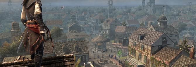 Assassin's Creed Liberation HD анонсирована для PC, PS3 и Xbox 360