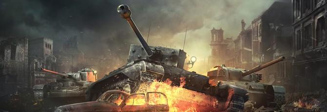 Wargaming хочет чтобы игровая индустрия приносила $200 миллиардов в год