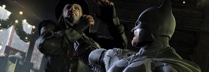 Злые Бэтмены требуют Arkham Origins