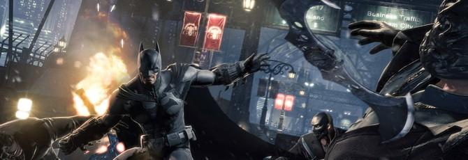 Прохождение Batman: Arkham Origins – первые два часа