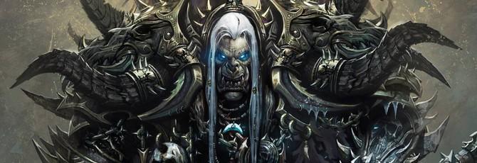 Разработчик ботов для WoW должен выплатить Blizzard $7 миллионов