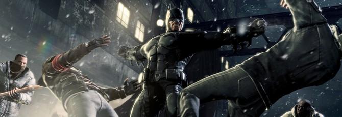 Обзоры Batman: Arkham Origins