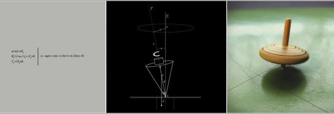 Красота математики
