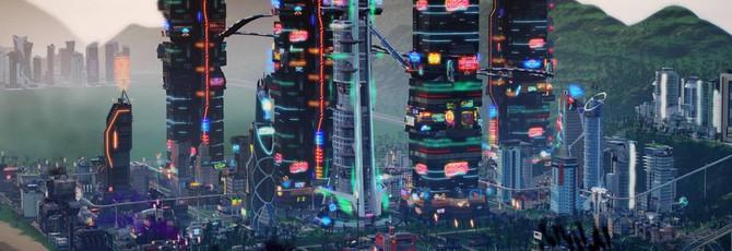 Релизный трейлер DLC SimCity – Cities of Tomorrow