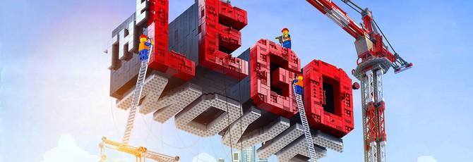Первый трейлер The LEGO Movie